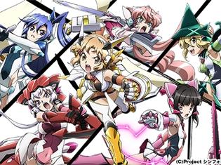 TVアニメ第4期『戦姫絶唱シンフォギアAXZ』が2017年7月より放送決定! 第一弾キービジュアル、特報映像公開