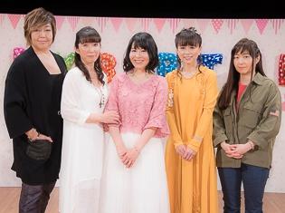 丹下桜さん、岩男潤子さんがまさかの「プラチナ」「夜の歌」を生歌披露!「さくらフェス2017 ~カードキャプターさくらお誕生日会~」をレポート