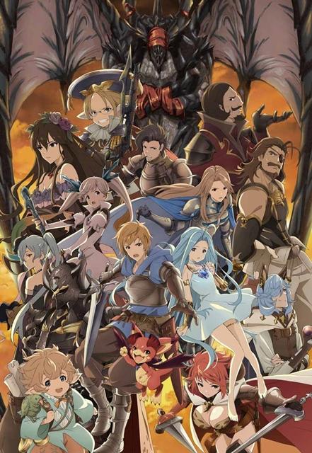 TVアニメ『グラブル』ブルーレイ&DVDシリーズは7巻で発売!