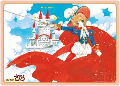 CLAMPの大人気コミックス『カードキャプターさくら』から「ハート型クッション」ほか4種のグッズが登場!
