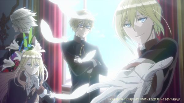 TVアニメ『王室教師ハイネ』第1話より、先行カット&あらすじ到着