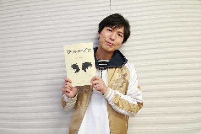 神谷浩史さんも唸った映画『夜は短し歩けよ乙女』声優インタビュー