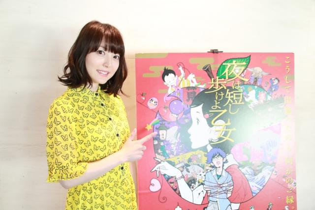 花澤香菜の画像 p1_11