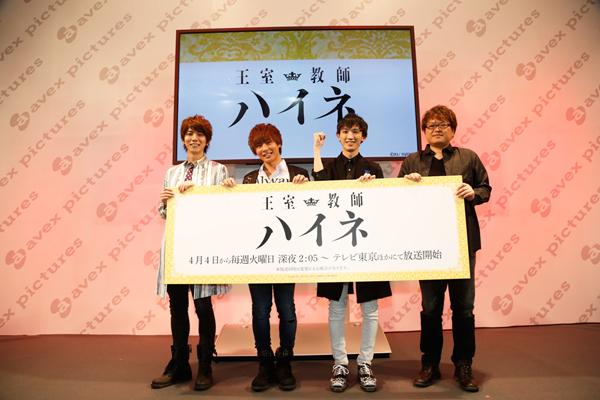TVアニメ『王室教師ハイネ』ステージ詳細レポ/AJ2017