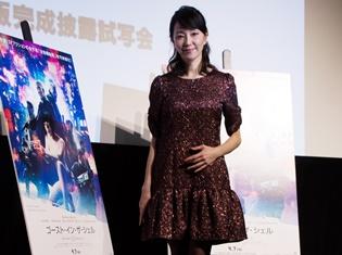 映画『ゴースト・イン・ザ・シェル』公開直前ファンミーティングで、田中敦子さんが6年ぶりに演じる草薙素子(少佐)を語る!!