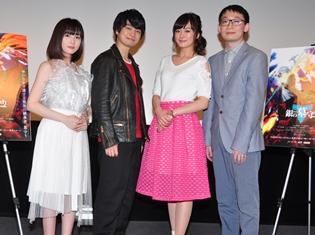 福山潤さん、斉藤佑圭さんら登壇! 中国産アニメ『銀の墓守り』先行上映会で明かされたゲスト陣の「守りたいのも」