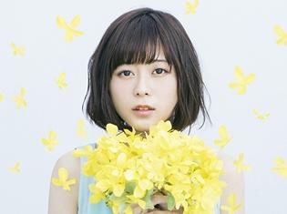 水瀬いのりさん、自身の1stアルバム「Innocent flower」全曲をレビュー! 全曲の試聴動画も解禁