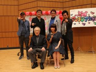 アニソン界のレジェンドが揃い踏み! 中川翔子さんらがパーソナリティのラジオ「アニソンアカデミー」4周年を記念した校歌が誕生