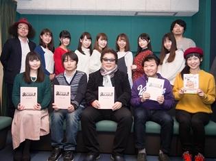 内田彩さん、飯田里穂さんら、徳井青空先生ゆかりの声優陣が大集結!? 『まけるな!! あくのぐんだん!』キャストインタビュー