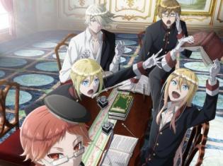 ハイネ先生と王子達がアニメイトを訪問!? 『王室教師ハイネ』Blu-ray、DVDアニメイトオリジナル特典が解禁