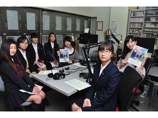 『きみの声をとどけたい』の「コトダマラジオ」第1回は、NOAの田中有紀さんと飯野美紗子さん、現役高校生が参加! 収録レポートを大公開
