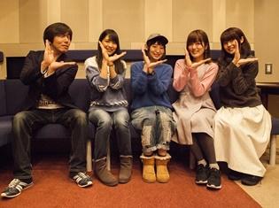 TVアニメ『クロックワーク・プラネット』が本日4月6日より放送開始! 南條愛乃さんや加隈亜衣さんなどの出演者にアフレコインタビューを実施!