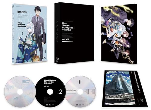 ▲Blu-ray BOX下巻&lt;アニメイト30周年スペシャルエディション&gt;<br />※一般販売商品にスペシャルドラマCDを同梱しております。