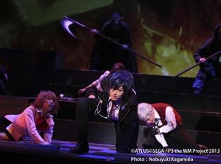 蒼井翔太さん主演舞台『PERSONA3 the Weird Masquerade』最新作上演を前に、「日テレプラス」で過去3作一挙放送!