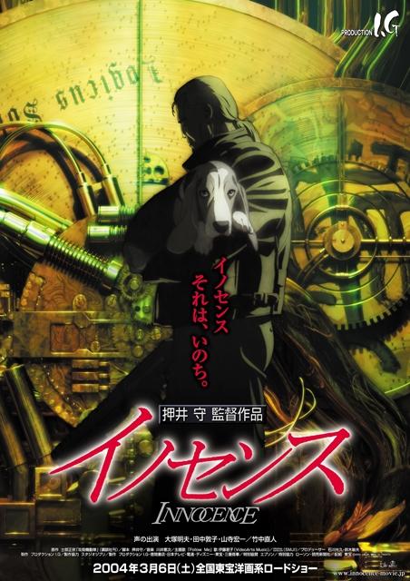 『攻殻機動隊ARISE/新劇場版』BD-BOX発売記念 坂本真綾さんが当時の自分を振り返るーー「あの未熟感も素子に合っていた」-4