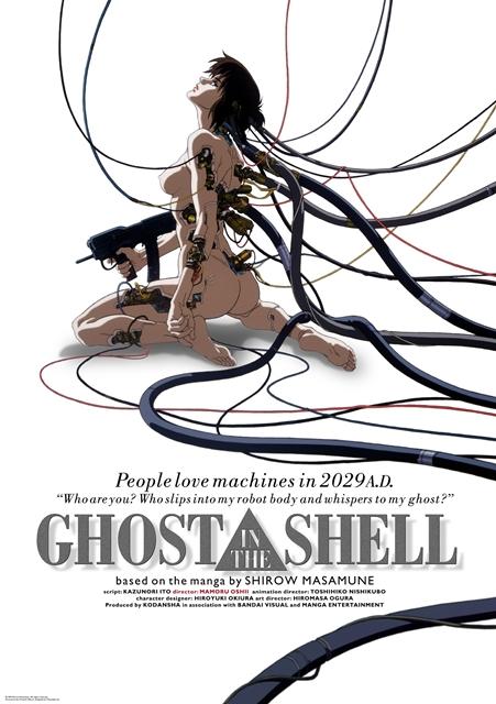 『攻殻機動隊ARISE/新劇場版』BD-BOX発売記念 坂本真綾さんが当時の自分を振り返るーー「あの未熟感も素子に合っていた」-2