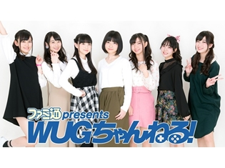 「Wake Up,Girls!」のニコ生放送が、4月12日放送決定! 第1回は吉岡茉祐さん・青山吉能さん・高木美佑さんが登場