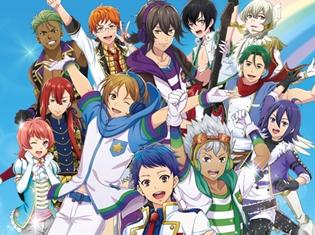 煌めき純度120%のプリズムショーがスマホで楽しめる!『KING OF PRISM プリズムラッシュ!LIVE』初夏に配信!!