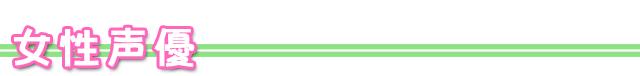 7月放送のテレビアニメ『Dr.STONE』より、千空、大木大樹らメインキャラクター4名の設定画が解禁! 「AnimeJapan 2019」のステージイベントには小林裕介さんら声優陣が登壇!-3