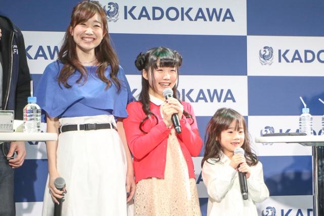 『すかすか』田所あずささんが今期最年少声優と共演【AJ2017】