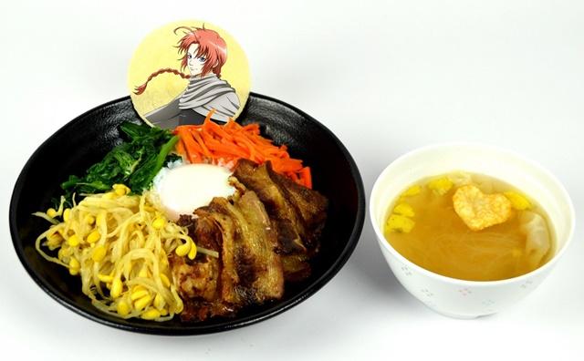 ▲「オレと大食い勝負しようよ」神威の大食いビビンバ 春雨スープつき