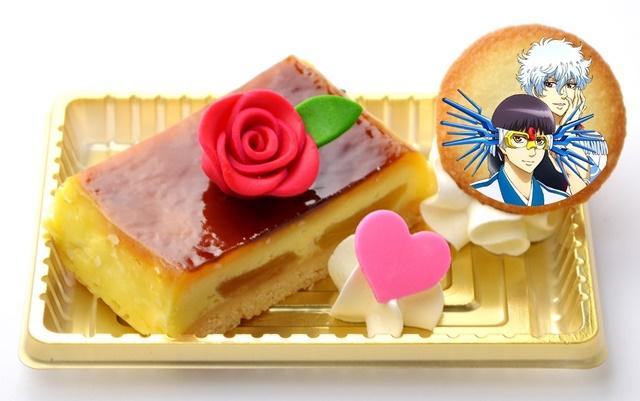 ▲銀時と新八のケーキ(りんごのシブースト)