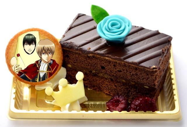 ▲土方と沖田のケーキ(オペラケーキ)