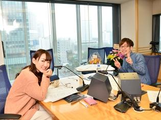 声優・阿澄佳奈さんパーソナリティで、日曜昼のラジオ生ワイド番組がスタート! 井口裕香さんゲストの初回放送を公式レポートで大公開