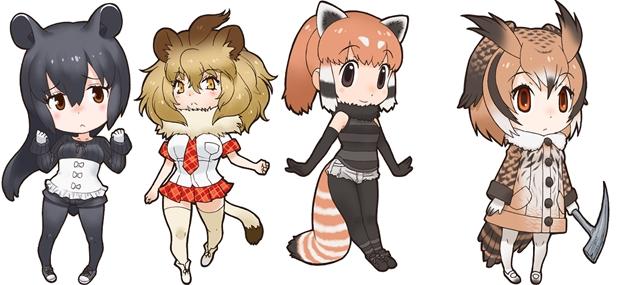 ▲左からマレーバク、ライオン、レッサーパンダ、ワシミミズク