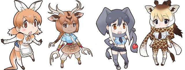 ▲左からアカカンガルー、アクシスジカ、アフリカゾウ、アミメキリン