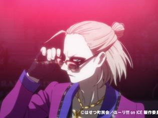 TVアニメ『ユーリ!!! on ICE』BD&DVD6巻の特典詳細が解禁! ユーリ・プリセツキーのエキシビジョンPVも公開!