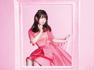 井口裕香さんが歌う「RE-ILLUSION」発売記念イベントが開催! さらにライブのBlu-rayとDVDが発売決定!