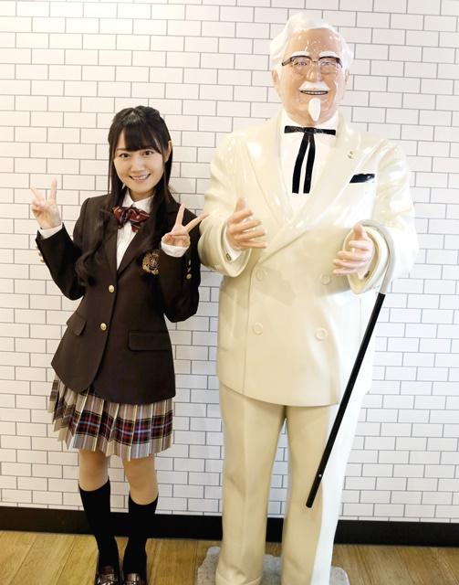 小倉唯さんドラマ初主演! 「ケンタッキーもしも劇場」が放送決定!