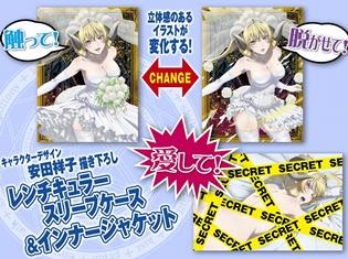 『sin 七つの大罪』BD&DVDジャケットは、ちょっとHに三段変化!? 第7巻までのジャケット&全巻収納BOXのイメージも解禁