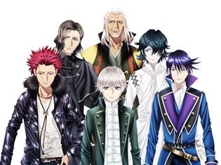 新作劇場アニメ『K SEVEN STORIES』7つの物語が、2018年夏より順次公開決定! 気になる物語の内容も明らかに