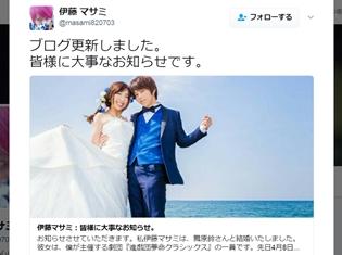 『あんさんぶるスターズ!』瀬名泉役・伊藤マサミさんが、結婚を報告! 「まだまだ、もっともっと、戦います。戦う夫婦です。」