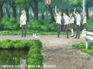 TVアニメ『夏目友人帳 陸』dアニメストアで最速配信開始! 『夏目友人帳』シリーズが見放題!
