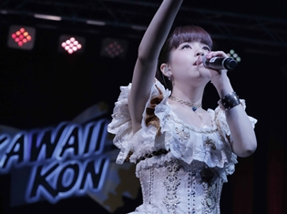 春奈るなさん、ハワイで『SAO』EDテーマほかのヒット曲を大熱唱! 「Kawaii Kon」で約3千人のジャパン・アニメファンを魅了