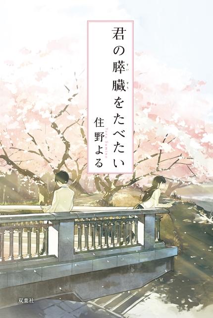 「第7回オーディオブックアワード」の受賞作品公開!