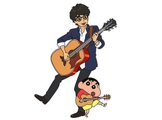 『映画クレヨンしんちゃん』主題歌を歌う高橋優さん、野原しんのすけとコンビ結成!? ミュージックステーションでコラボアニメを公開