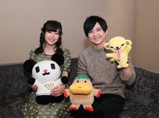 声優・茅野愛衣さん、梶裕貴さん、長編アニメ『ゴーちゃん。』で感じた気持ち/インタビュー