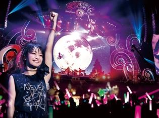 LiSAさんのために、芸人アキラ100%さんが一肌脱いだ?! ライブBD&DVDのTVCMが、衝撃的な映像になって公開決定
