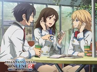 TVアニメ『ファンタシースターオンライン2 ジ アニメーション』から、キャラクターソングCDVol.2の発売が決定!