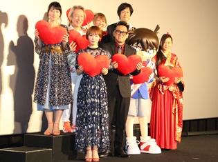 高山みなみさん、堀川りょうさんら登壇『名探偵コナン から紅の恋歌』初日舞台挨拶の会場が「から紅」に染まる!
