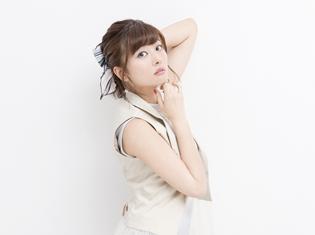 人気声優・沼倉愛美さんの1stアルバム「My LIVE」が発売決定! 1stライブツアーとファンクラブ結成も発表に