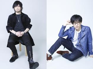 中村悠一さん・寺島拓篤さん『アトム ザ・ビギニング』での自分の役、相手の役を語る! インタビュー&グラビアを公開