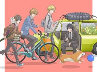 TVアニメ「ひとりじめマイヒーロー」が今夏に放送! ティザービジュアル・イメージPV&原作・ありいめめこ先生のコメントとイラストが公開!