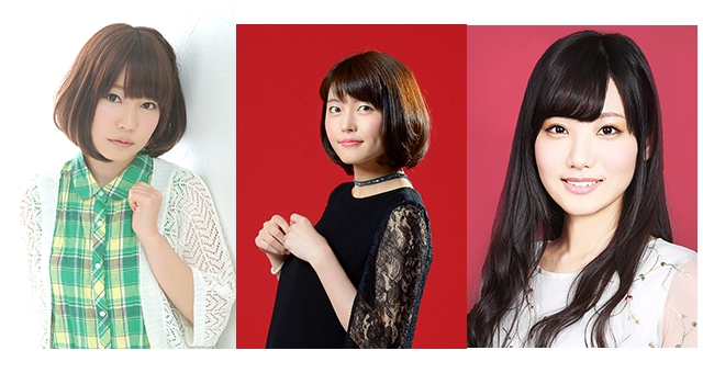 ▲左から本渡楓さん・千本木彩花さん・東城日沙子さん