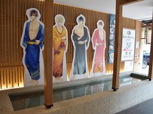 足湯にラーメン!? 『イケメン戦国◆時をかける恋』と東京銀座BAY HOTELのコラボがスゴイ!