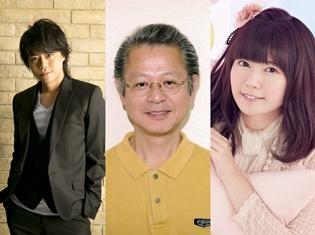 浪川大輔さんが青年期のアインシュタイン、竹達彩奈さんがその息子役に決定! 『ジーニアス:世紀の天才 アインシュタイン』日本語吹替え版に、豪華声優陣が出演